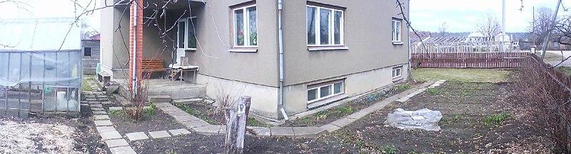 File:Mičurina ielas beigas - panoramio.jpg