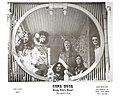 Michael Joseph Borland (1947-2020) and John Earl Borland II (1948) in the band Supa Nova of Jersey City, New Jersey and Chico, California.jpg