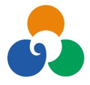 Minamisōma - Image: Minamisoma Fukushima chapter