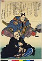 Mitate musha rokkasen (Warriors Viewed as the Six Immortal Poets) (BM 1906,1220,0.1335).jpg