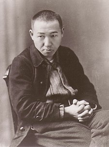 Kenji (given name) Name list