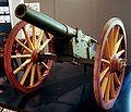 Model 1877 107mm gun 1.jpg