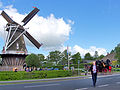 Molen Walderveense molen postkoets (4).jpg
