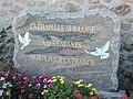 Monument aux morts de la Chapelle-sur-Coise (Rhône).jpg