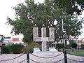 Monument in Kiriat Ekron.jpg