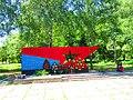 Monument to Soviet soldiers-compatriots in Ploske, Velykyi Burluk Raion by Venzz 01.jpg