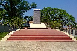 Monument to freedom fighter of feni.jpg