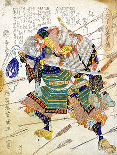 Mori yoshinari battle usayama.jpg