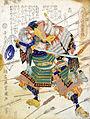Mori yoshinari battle usayama.jpg