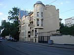 Moscow, 20 Gilyarovsky street, embassy of Mozambique.JPG