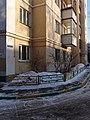 Moscow, Lesteva 19Kx 06.jpg