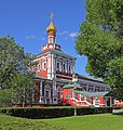 Moscow 05-2012 Novodevichy 21.jpg