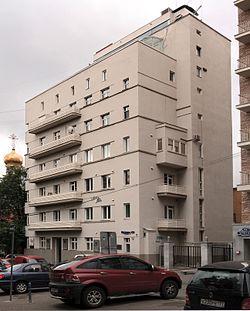Moscow BryusovLane17 2783.jpg