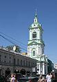 Moscow ChurchStJohnBaptist podBorom BellTower2.JPG