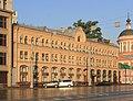 Moscow NovayaSquare14 S63.jpg
