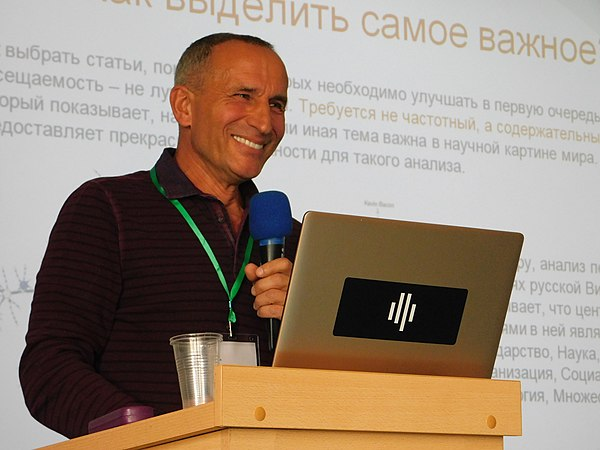 Moscow Wiki-Conference 2019 (2019-09-28) 090.jpg