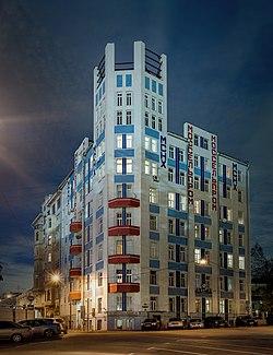Mosselprom building.jpg