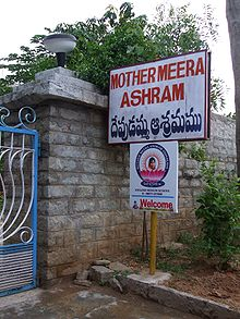 Mother Meera - Wikipedia, the free encyclopedia