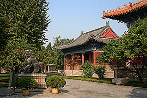 Dai Temple At Mount Tai