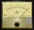 Moving iron ammeter.jpg