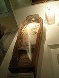 Mummy-IstanbulP2120082.JPG