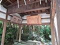 Munakata-jinja Kyoto 020.jpg