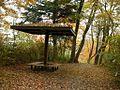 Murasakiyama Park3.jpg