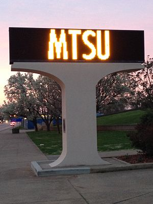 Murphy Center - Image: Murphy Center Marquee