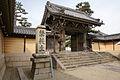 Muryokoji Wakayama01n3200.jpg