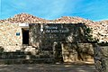 Museo de Sitio Tastil.jpg