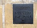 Muzeum Techniki-komputery 2007.jpg