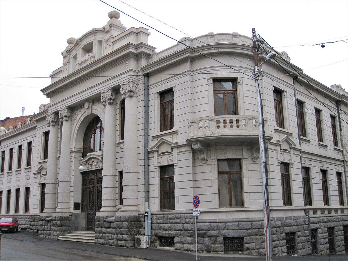National Parliamentary Library of Georgia - Wikipedia