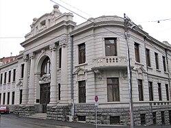 NPLG building, Tbilisi.jpg