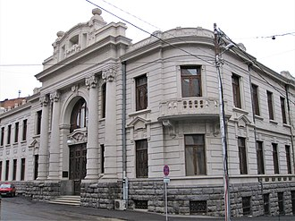 National Parliamentary Library of Georgia - The National Parliamentary Library of Georgia