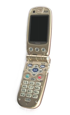 Flip (form) - Image: NTT Do Co Mo FOMA F880i ES bronze