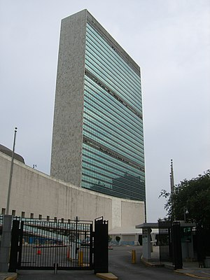 English: United Nations headquarters, Manhatta...