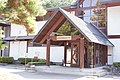 Nagano Prefecture Forestry Research Center.jpg