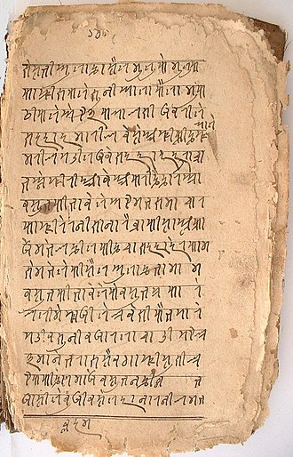 Sylheti Nagari - Image: Nagri sample