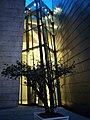 Nahien zuhaitza-Yoko Ono (Guggenheim Bilbo).jpg