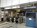 Nakano-Shimbashi-Station-gate.jpg