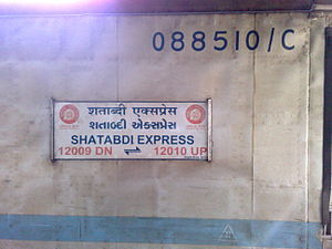 Mumbai Central–Ahmedabad Shatabdi Express - Image: Nameboard of 12010 Shatabdi Express