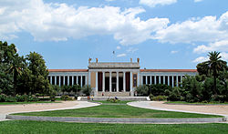 National Archeological Museum (4694737466).jpg