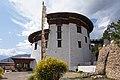 National Museum of Bhutan 03.jpg