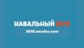 Navalny00.png