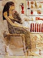 ízületi fájdalom kenőcs egyiptom