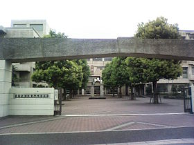 Nerima Senior High School.JPG