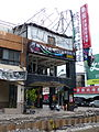 New Art Hair Center Sanduo Shop Destroyed after Explosion 20140811.jpg