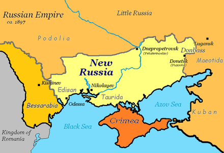 An approximate map of the extent of Novorossiya by Potemkin's death in 1791 New Russia on territory of Ukraine.png