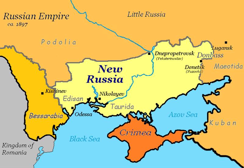 New Russia on territory of Ukraine