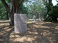 Newnansville Methodist Church marker03.jpg